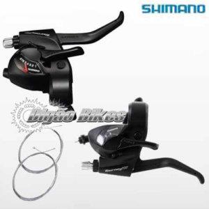 Alavanca com Manete Shimano Tourney ST-TX-800 8v